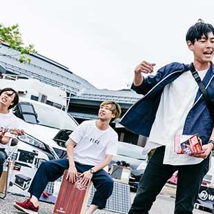 いわむロックフェスティバル2018 - Photo by 片桐悠太